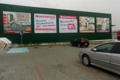 Рекламни рамки за винили, магазин Мастърхаус