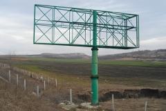 Мегаборд 12х4 м, магистрала Тракия