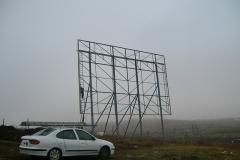 Монтаж на Мегаборд 18х12 м.