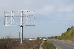 Мегаборд РПМ 8х4 м.