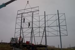 Монтаж на Мегаборд 18х12 м
